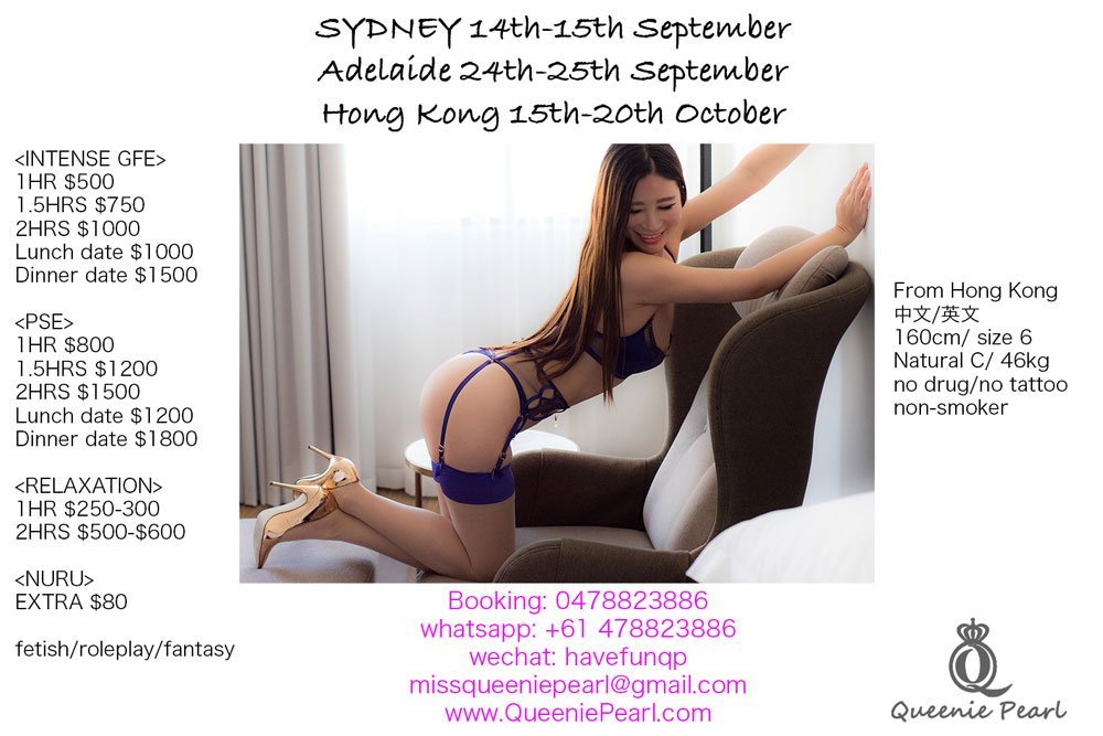 Hot Petite Asian - Sydney Escorts